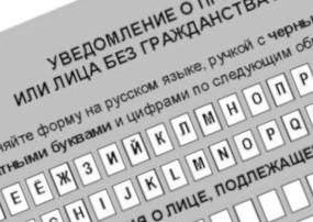 Registrazione Visto in Russia